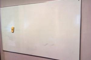 Whiteboard beeing actually white.